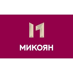 """""""МИКОЯН"""""""