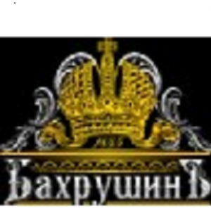 """БАХРУШИНЪ"""