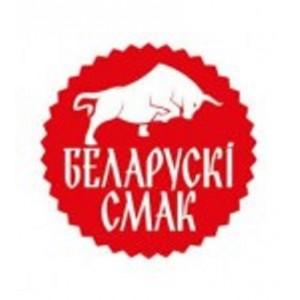 """""""БЕЛОРУССКИЙ СМАК"""""""
